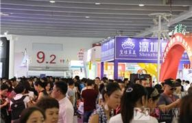 2018第50届广州美博会展示种类 展馆分布详情
