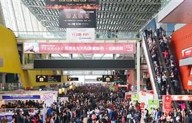 中国国际美博会展位火热预定中,优惠多福利大!