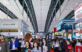 三十而立,第50届中国(广州)国际美博会谱新篇!
