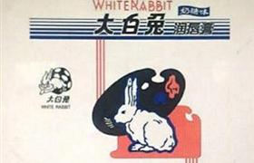 大白兔奶糖做了支唇膏 成分配料含水解牛奶蛋白