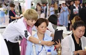 2018海峡厦门国际美容美发化妆用品博览会邀请函