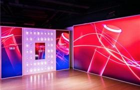 中国首个SK-II未来体验店亮相上海 开启智能美肌新风潮