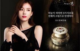 近两年韩国彩妆受哥伦比亚市场热捧 去年销量达90万美元