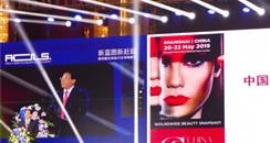 中国最新化妆品市场现状新鲜出炉:彩妆产业处高成长期