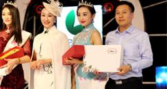 第二届中国旗袍名媛大赛在杭州圆满举办