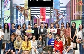 苏州首家M·A·C魅可专卖店开业  掀起秋冬美妆热潮