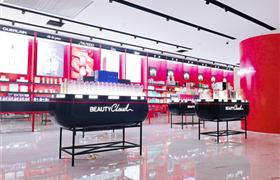 中商开启美妆项目 欲转三四线轻医美容