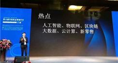 华山论剑 金豪漾荣获中华美业年度科技创新品牌