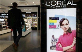 受高端APP自助领取彩金38妆业务推动 欧莱雅销售额创近十年新高