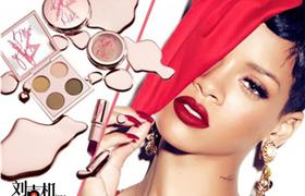 上市两个月卖5个亿 这个彩妆品牌和iPhone X一样潮