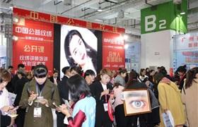 玛姿宝杯 2018昆明国际美博会展商宣传互动方案