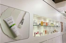以色列专业护肤品Christina新品发布会 在港隆重举办
