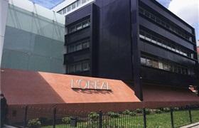 欧莱雅收购部门总裁:创业品牌要有自己的数据库
