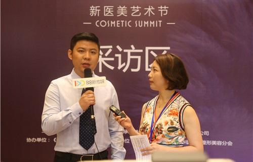 """中国医师协会委员栾琪博士:医美医生创业,搭""""对""""伙很重要!"""