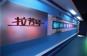 拉芳家化 8.08亿现金控股上海缙嘉