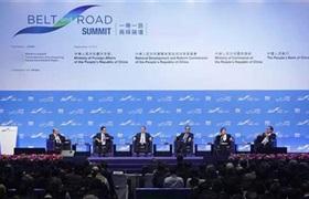 亚洲美业领袖年会暨中马美业高峰论坛将在吉隆坡举行