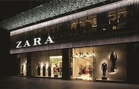 Zara发布首款唇膏系列 正式进军彩妆界