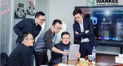 官宣!金豪漾与中国科学院正式开启AI合作