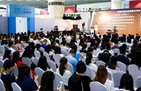 2019年广州3月美博会CIBE地点和展馆核心内容解读