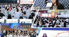2019CIBE广州美博会倒计时 特备活动一览表