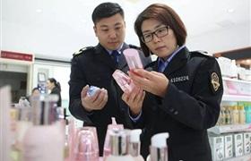 """国家药监局全面清查""""药妆"""" 出手整治市场"""