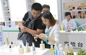 广州美博会2019CIBE 美容仪器展商名单公布
