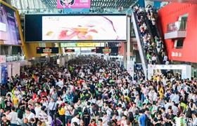 2019广州美博会CIBE 展馆展品详情公布