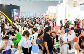 2019年3月广州美博会 3月11日特备活动有哪些