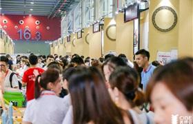 第51届广州美博会2019时刻表 美博会亮点都在这里