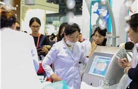 第51届春季广州美博会 掘金10万亿大医美大健康市场