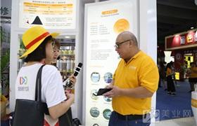 第51届广州美博会三大展区 各展区都有哪些看点