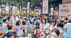 第51届中国广州美博会C区 一文看懂要逛什么