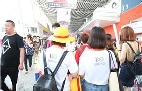 """2019年第51届广州美博会 跟138一起""""抖""""起来"""