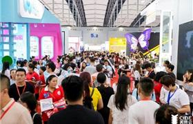 3月中国广州美博会国际三美荟萃 科技养生大观