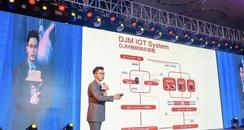 智能光电大未来 金豪漾重磅推出德国DJM全新运营模式