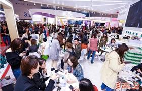 2019广州美博会门票多少钱 138有免费门票领取吗