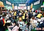 第51届广州美博会2019 地址附近停车位有哪些