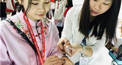 """第51届广州美博会项目 刚需项目将更有""""钱""""途"""