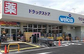 日本最大药妆店卖高档化妆品 以应对中国消费升级
