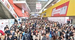 第51届广州美博会 96.73万人次代表着什么
