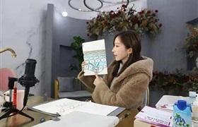 女硕士写化学方程式卖化妆品 被传一天带货300万