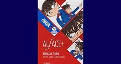 Alface+将联名柯南推面膜 具有紧致肌肤抗衰老功效
