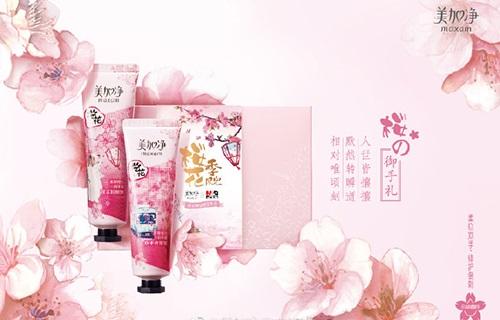 美加净跨界晨光文具 推出樱花物语限定礼盒