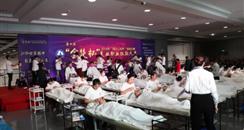 2019第14届武汉国际美博会攻略在手 参观不愁