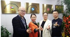 深圳市美博雅国际展览有限公司正式加入深圳市美容行业协会