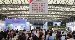 第24届中国美容博览会上海CBE 各展馆特点亮点