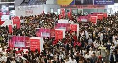 5月CBE上海美博会2019 需要门票吗