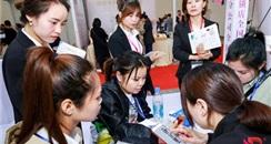 2019第14届武汉国际美博会盛大开幕!江城一见,思心常依。
