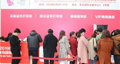 青岛国际美博会今日盛大开幕!引上千家展商齐聚首?