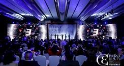 2019年5月上海CBE美博会 CBE时尚星空计划开启